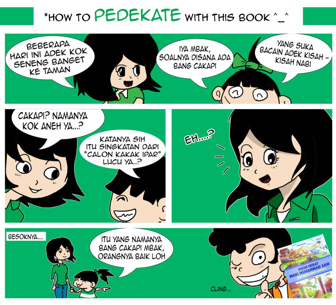 how-to-pedekate-with-this-book-oye