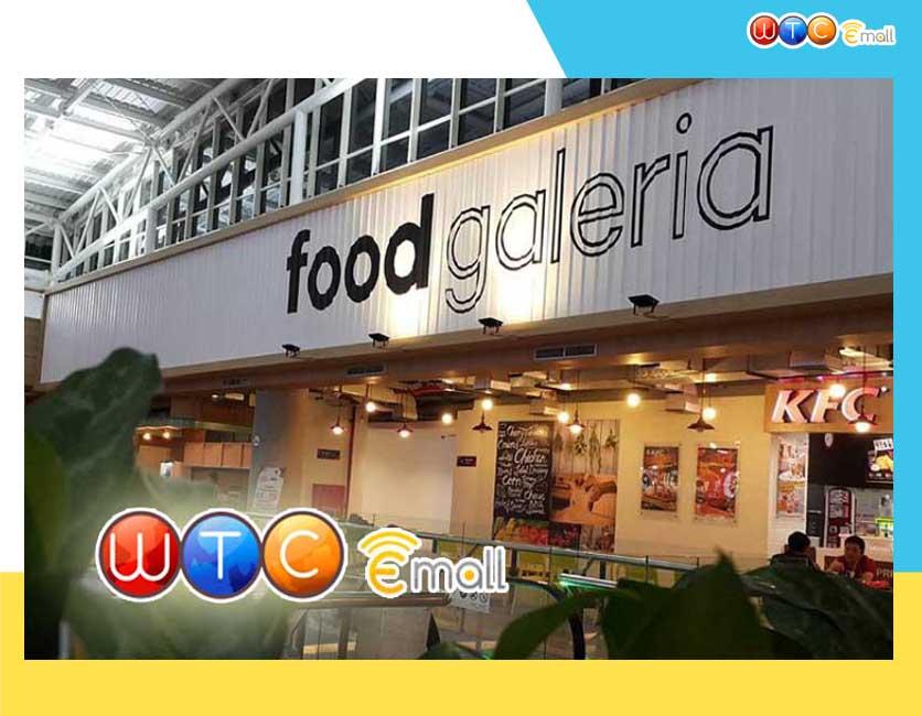 wtc-emall-food-galeria